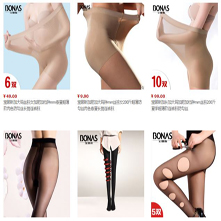 Xưởng lấy hàng quần tất nữ đẹp chất bền đổ buôn bán sỉ siêu LỢI