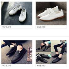 Nguồn hàng giày da nam Quảng Châu cao cấp