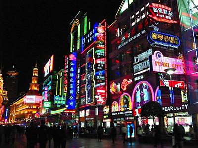Điểm đến Trung Quốc - Thành phố Quảng Châu