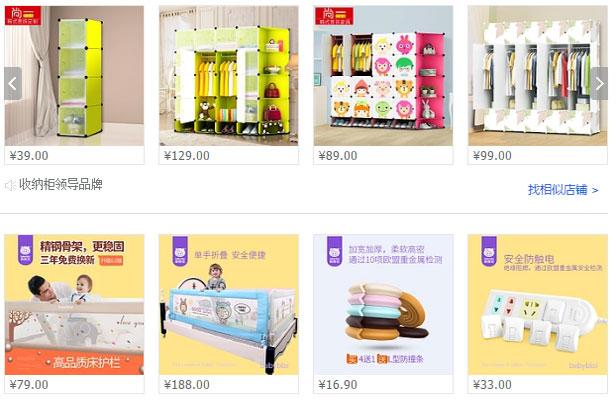 Nguồn hàng đồ nội thất Trung Quốc mẫu mã đẹp hiện đại