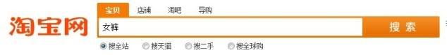 Chia sẻ cách tìm kiếm và search hàng trên taobao.com
