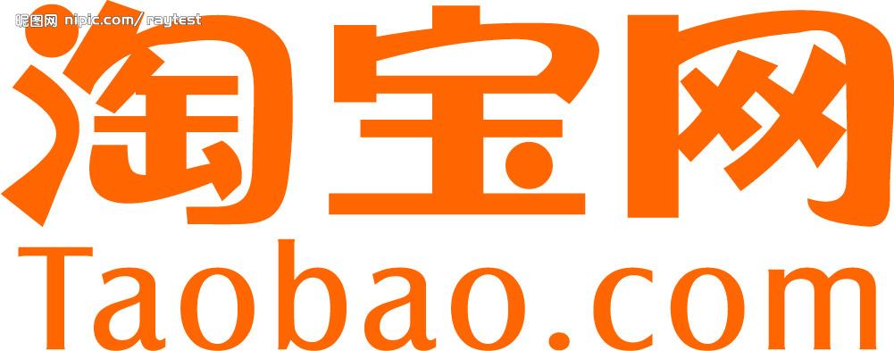 Lý do order hàng trên taobao.com được hàng triệu người sử dụng như một kênh mua sắm quen thuộc