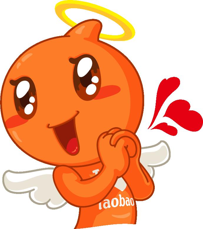 Quy định đặt hàng trên taobao.com và 1688.com